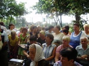 громада села