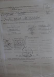 Протокол Софіївсько-Борщагівської сільської  виборчої комісії округ №16