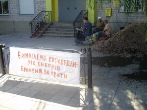Щебінь та мазут біля сільської ради села Софіївська Борщагівка, як прояв демократії по Софіївськи