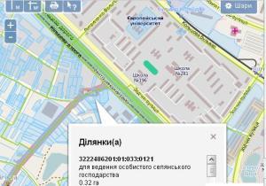 село Софіївська Борщагівка вулиця Леніна