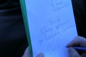Софіївська Борщагівка Києво-Святошинського району 26.02.2014 року Кудрик пише заяву