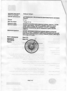 Перець Віктор Миколайович село Софіївська Борщагівка Райдужна 161