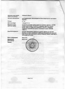 Перець Віктор Миколайович село Софіївська Борщагівка Райдужна 165