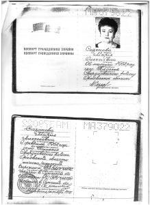 Позовна заява Сазонова Марія Олексіївна про відкликання секретаря 15.03.2011 року 14