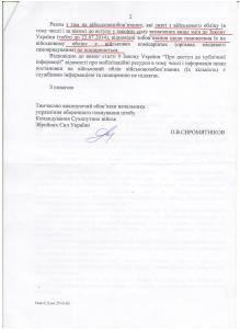 Міністерство оборони України чи законна мобілізація 2