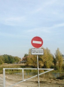 знак мис річки Нивка Софіївська Борщагівка