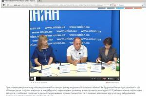 Чижевський Олександр Павлович житло не для селян генплан в інтересах м Києва