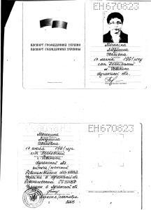 Мошкіна Людмила Іванівна