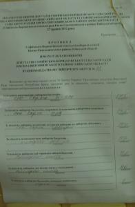 округ № 21 вибори 27.05.2012 року