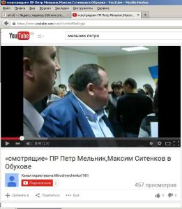 Петро Мельник та Сітенков Максим вибори в Обухові