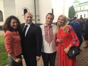 Холодницький Назар Іванович банкет у Порошенка 24.08.2016 року