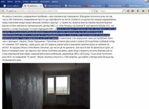 Порошенко Аваков роздають ключі службовцяв в ЖК Софія Київська Софіївська Борщагівка