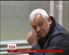 Шкаврон 17.11.2016 року ТСН суд