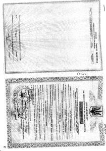 Автор віді державний акт ЗАТ Автор ВІДІ ГРУП ВіДі Автострада