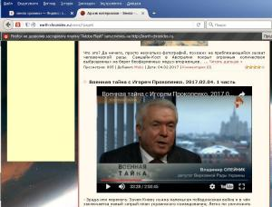ОЛійник Володимир на російському телебачені
