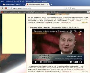 Ситенков Максимм на російському телебачені